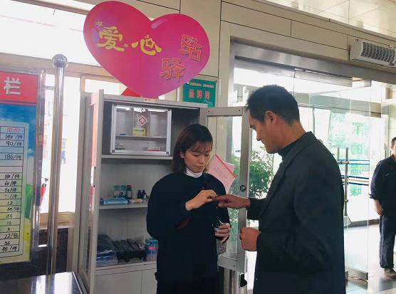枣庄矿业集团蒋庄煤矿