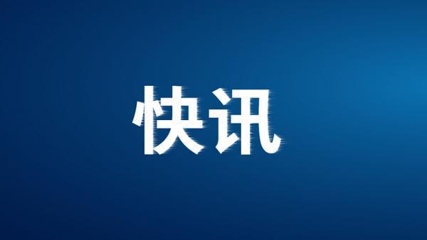 今天广州日报头版封面