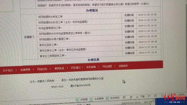 [水鸭批发] 水鸭子价格15元/只 - 惠农网触屏版