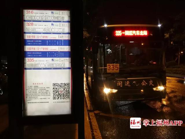 五一路公交查询_福州五一路公交线路_五一路地图