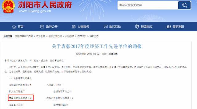 湖南郴州非法鞭炮作坊爆炸致13死6伤[组图]-国内新闻-湖南消防网