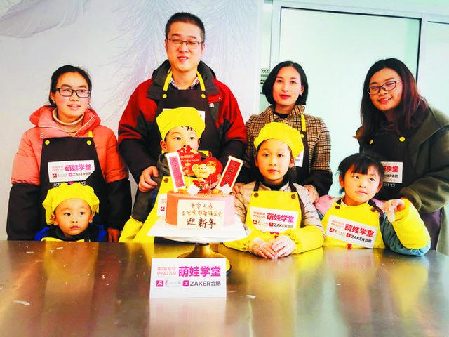 亲子DIY美味蛋糕 全家共度欢乐时光_手机搜狐网