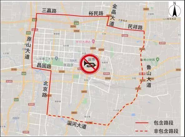 提醒!成都中心城区禁止机动车鸣笛 违反罚款50元