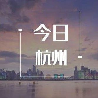 「今日杭州」5分钟过江,望江隧道本周日中午12点开通!婺江路规划新建隧道,连通西湖大道