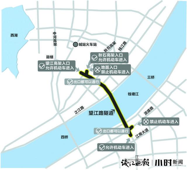 望江隧道迎来首个早高峰!这些地方可能会堵