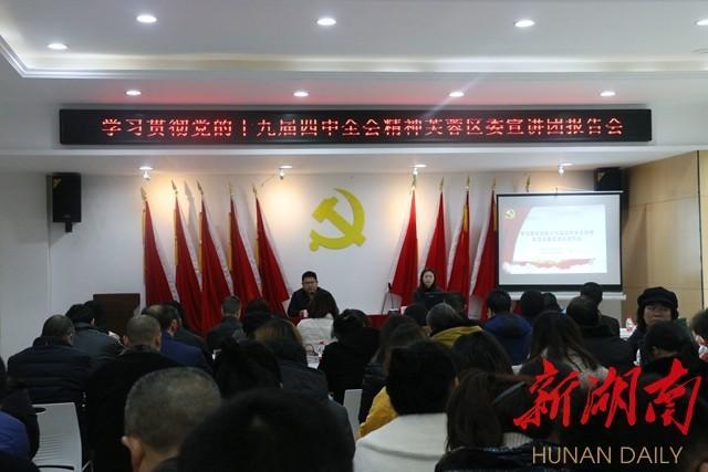 """小心炒鞋出风险!鞋圈竟变身""""韭菜园"""",央行上海分行发出警告"""