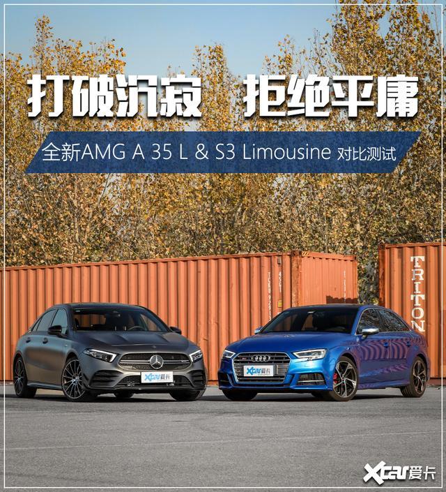 奥迪全新S3三厢版实拍!搭2.0T+7速双离合,四出排气回头率更高