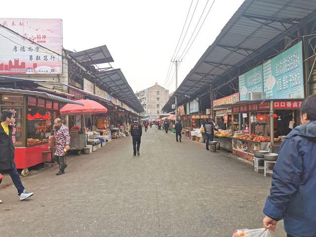 城区农贸市场升级改造方案 - 道客巴巴