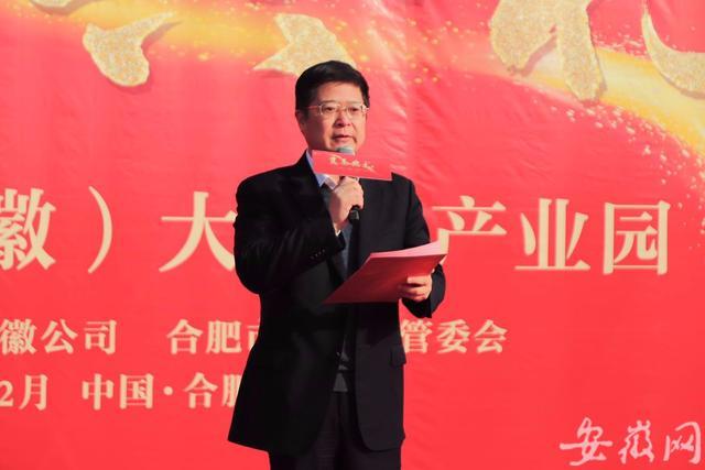 中国电信行业的分分合合,前世今身,你是否知道?
