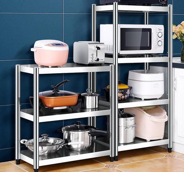 厨房多功能储物架