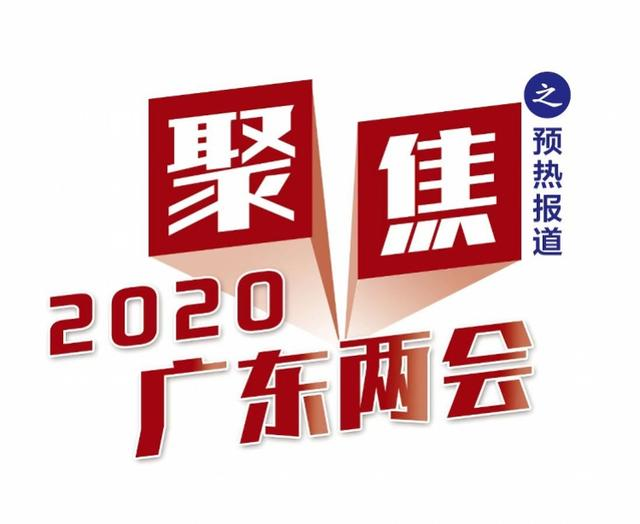 新增超12万㎡商地!广州南站周边规划调整!涉及五大村