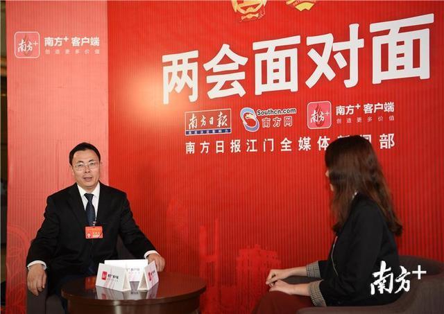 江门21名市管干部任前公示通告_新会侨刊_新浪博客