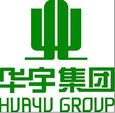 华宇集团中国幸福地产领创者品牌线上云发布会暨新品发布会圆满举行