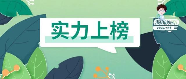 全部免费!广州竟有这么多梦幻的儿童公园!没去过就亏了