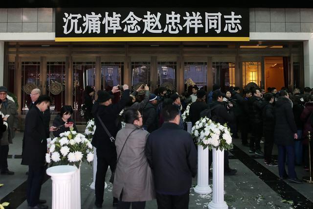 单田芳遗体告别仪式在八宝山举行 群众自发排队送先生最后一程
