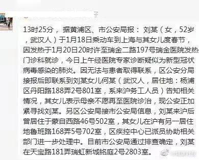 今天的潇湘晨报头版图片