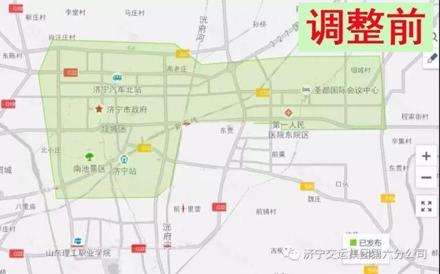 曲阜高铁汽车站到济宁