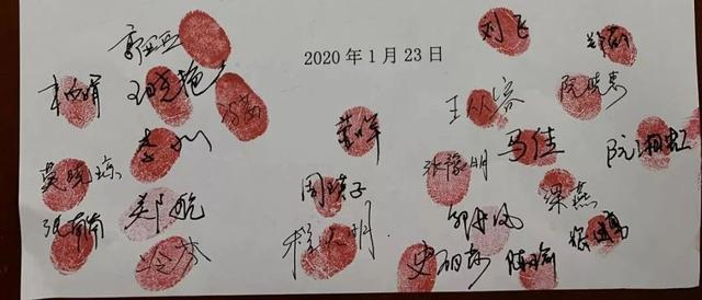 看哭!南方医院请战书刷屏,上海医生已出征武汉!四川医生即将启程…