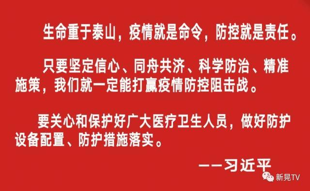 新晃县禾滩镇:开展校园消防应急疏散演练和消防安全知识培训活动