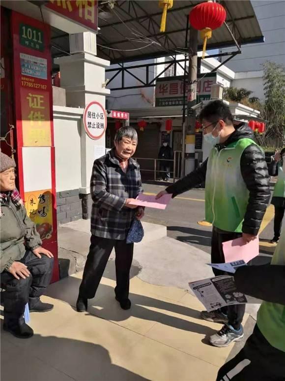 """张庙""""老街新居""""市民文化节落幕:七万人参与近百场活动"""