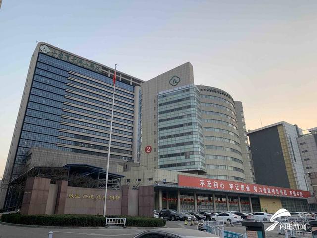 济南千佛山医院刘庆勇