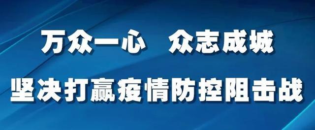 石琳检查指导临洮雪榕生物科技有限责任公司复产复工情况