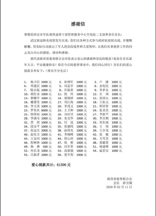 西安空军工程大学 地址 联系方式_顺企网