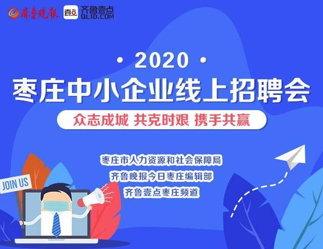 【北京房产经纪人招聘网|北京房产经纪人招聘信息】- 北京58同城