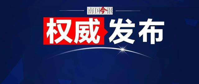 广西柳州今天南国今报