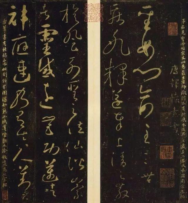 佛教书家的书法作品