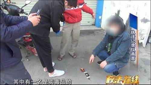 广西2020被判刑名单
