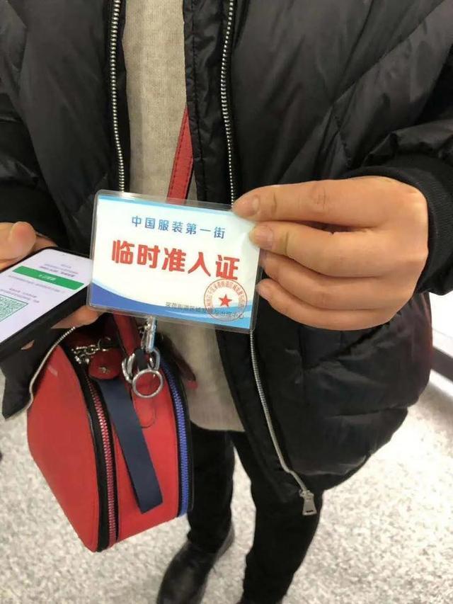 开门生意做起来 杭州市261家专业市场超半数已复市