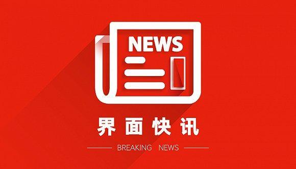 """四川冕宁""""6·26""""特大暴雨灾害已造成12人遇难10人失联"""