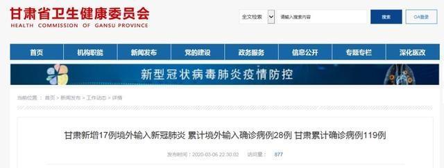 潇湘晨报今天头版封面