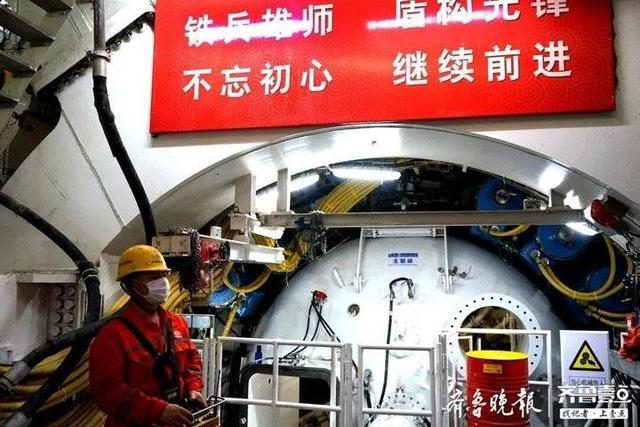 """济南黄河隧道工程正式盾构掘进 齐鲁云商将成为""""新大门"""""""