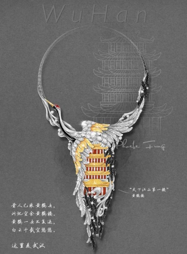 中国地质大学武汉