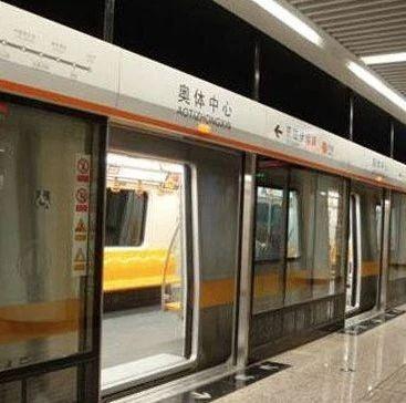 沈阳地铁规划