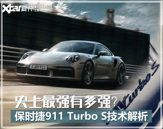 保时捷turbo