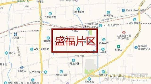 注意!济南这39条新建道路有名字啦,华山西路被注销