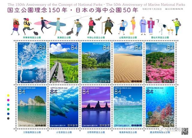 外邮速报 | 日本海洋国家公园美景尽展方寸