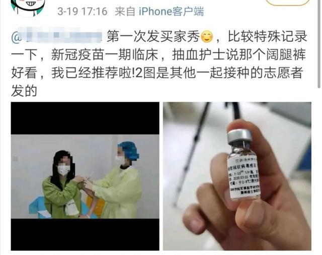 潇湘晨报官方账号