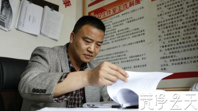 """""""货仓大王""""李学海:跟随改革开放步伐实现""""高质量发展"""""""