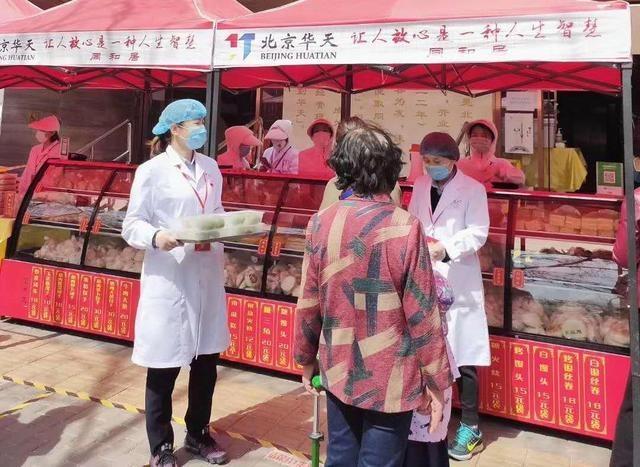 小长假带火北京老字号!部分餐馆营业额增长超两成