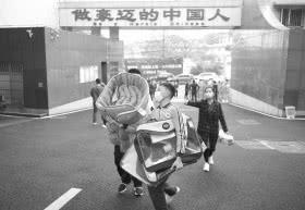 潇湘晨报今日头版头条图片