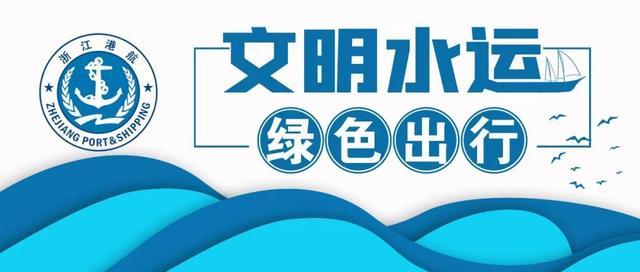 船游西湖-西湖游船集合!_手机搜狐网