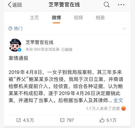 """性侵8岁养女 拖厕所捂嘴施暴""""兽父""""最终被起诉_手机搜狐网"""