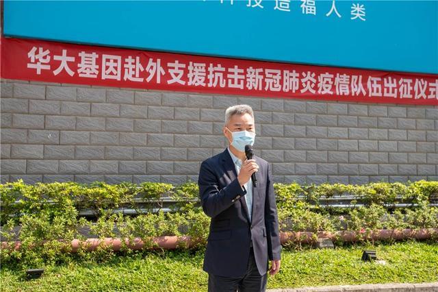 泄露14万中国人基因大数据 涉事公司回应