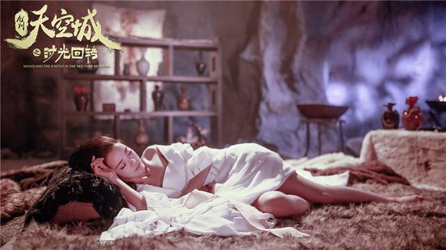 电影《九州天空城之时光回转》迅雷电影4K.HD国语中字1080p.HD下载.