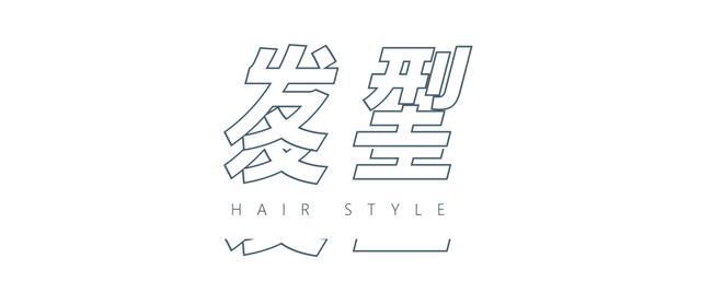 2020男生清爽发型:千玺的狗啃刘海、权志龙的碎盖短发...超级好打理