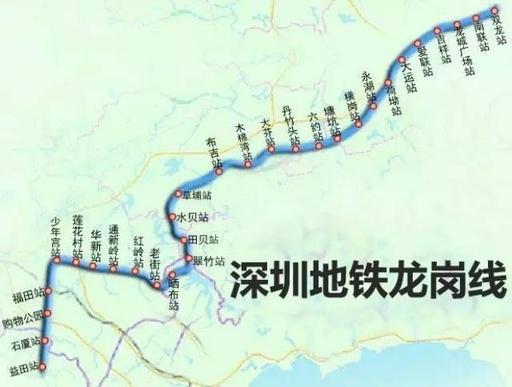 深圳3号地铁线路图,有多少站,时速多少。